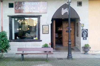 Local comercial – Mesón / cafetería